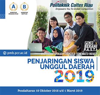 PCR PMB