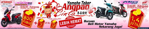 Yamaha Ads