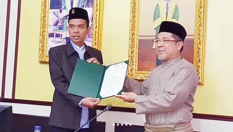 Ustaz Abdul Somad Dapat Gelar Profesor di Brunei