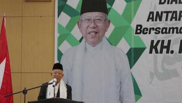Ma'ruf Amin Targetkan Menang 70 Persen di Bengkulu
