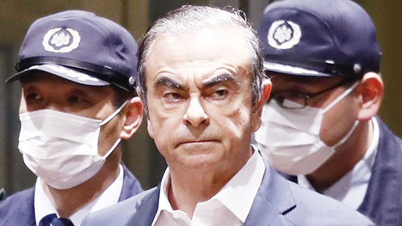 Ghosn Jadi Buron Interpol