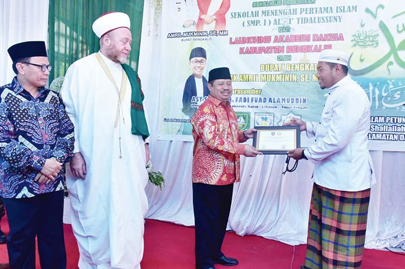 Semoga Lahir Generasi Muda Islami