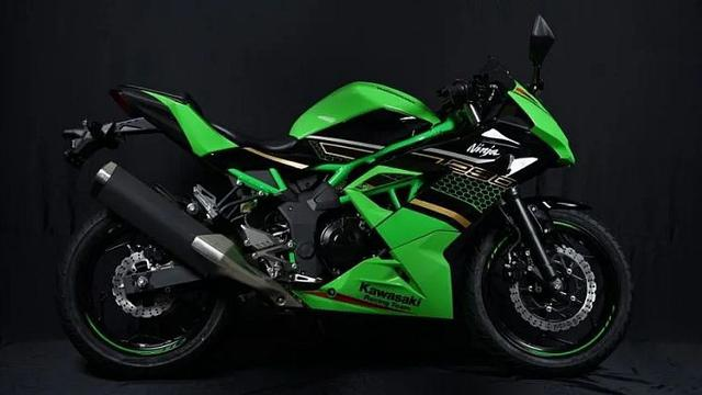 Kawasaki Ninja 250SL Turun Harga