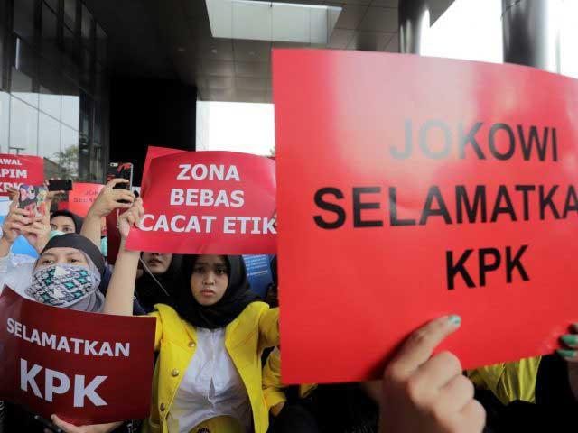 Pansel KPK Rapat Tertutup, 10 Nama Capim Tak Dipublikasikan