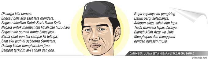 Datuk Seri Al Azhar Wafat, UAS Kirim Puisi dan Rekaman Doa