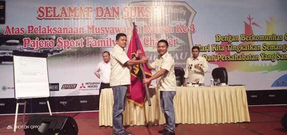 Wujudkan Misi Sosial dan Pererat Silaturahmi
