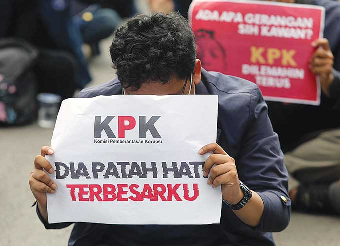 Pasal Alih Status Pegawai KPK Digugat