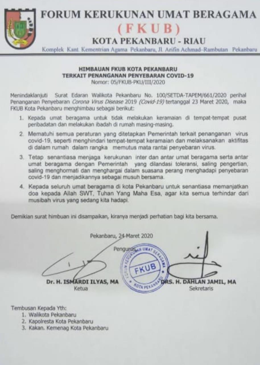 FKUB Pekanbaru Sampaikan 4 Imbauan