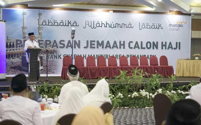 BSM Berikan Kemudahan Bertransaksi di Makkah