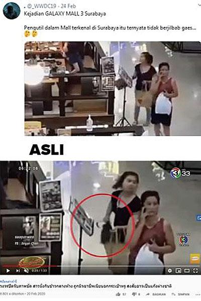 Pencurian di Surabaya, Video Thailand