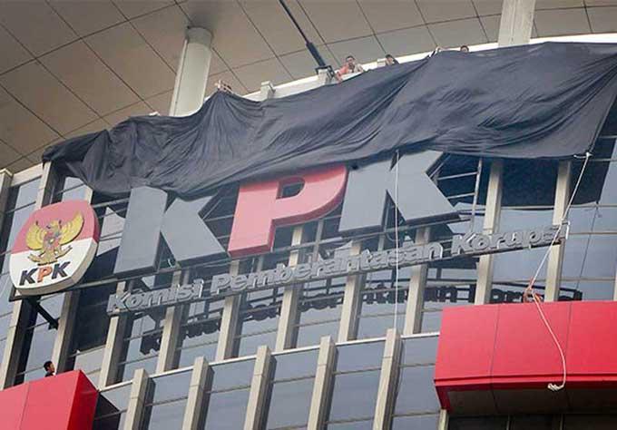 Pimpinan KPK Mesti Patuhi Putusan MK