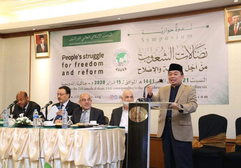 Pertemuan IIFP Hasilkan Empat Rekomendasi