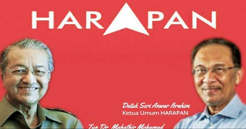 Mahathir Jadi Juru Kampanye Anwar Ibrahim