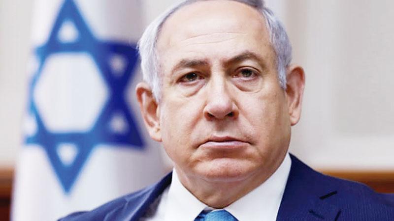 Netanyahu MintaKebal Hukum