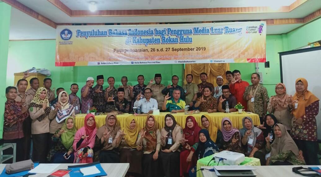 Kepala Sekolah Harus Ikut Menyosialisasikan Penggunaan Bahasa Indonesia