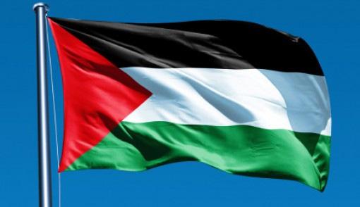 Kutuk Serangan Udara Israel ke Palestina
