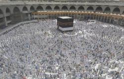 Musim Haji Dimulai, Kiswah Kakbah Diangkat Tiga Meter