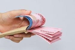 Subsidi Upah sampai Kuartal Pertama 2021