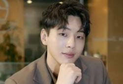 Akui Kesalahan di Masa Sekolah, Ji Soo Minta Maaf