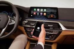BMW Umumkan Fitur Teknologi Terbaru