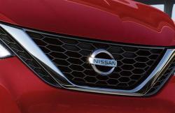 Nissan Pangkas Target Penjualan