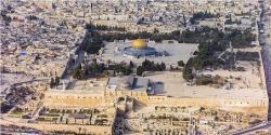 Serangan Israel ke Baitulmaqdis Langgar Hukum Internasional