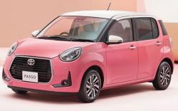 Toyota Besut Mobil Mungil untuk Para Ladies