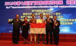 Firman dan Herfran Raih Medali Emas di Macau, Terima Kasih Gubri