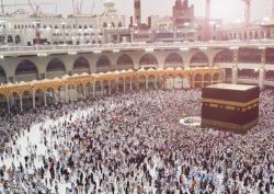 Mungkinkah Tambahan 10 Ribu Kuota Haji Terealisasi Tahun Ini?