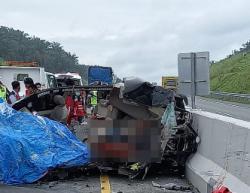 Ini Kronologis Kecelakaan Maut di Tol Permai yang Tewaskan Lima Orang