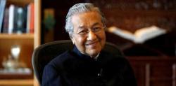 Perdana Menteri Tun Dr. Mahathir Mohamad dan Istri Akan Hadiri Pelantikan Jokowi-Maruf