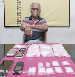 Polisi Amankan 9 Paket Sabu dari Pria Paruh Baya