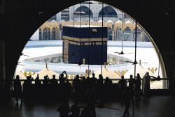 Kembali Dibuka, Kakbah Hanya untuk Tawaf Sunnah