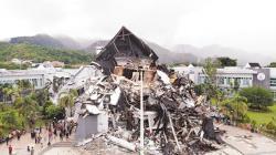 Gempa Susulan Bisa Picu Tsunami