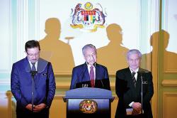 Voting Parlemen Tentukan PM Malaysia