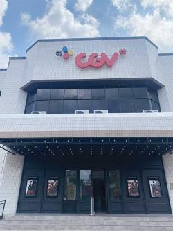 CGV Holiday Pekanbaru Kembali Buka dengan Prokes Ketat