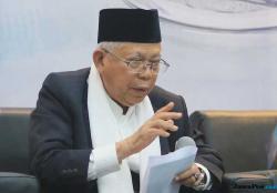 Wapres Akan Terima Penghargaan di UIN Suska Riau