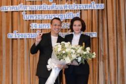 Rexy Mainaky Bertahan di Thailand Sampai 2021