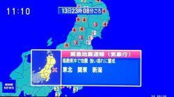 Gempa M 7,1 Guncang Jepang, Tak Berpotensi Tsunami