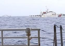 Lagi, Tiga Kapal Cina Mendekat ke Natuna