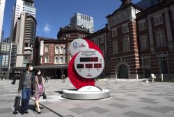 Olimpiade Tokyo 2020 Ditunda Setahun