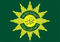 Muhammadiyah: Jangan Larut dalam Teori Konspirasi Corona