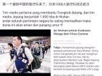 Bantuan Seribu Tim Medis Jepang ke Wuhan