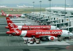 Air Asia Umumkan Penonaktifan Penerbangan