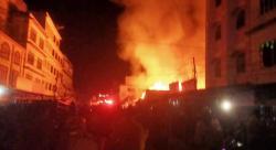 Wisma Abu Tembilahan Terbakar, Enam Tamu Tewas