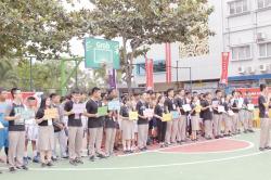 OSIS SMA Witama Gelar Witama Cup IV