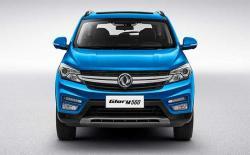 DFSK, Produsen Mobil Asal Cina Ini Siap Jual 12 Ribu Unit