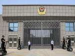 Cina Pecat Sejumlah Pejabat